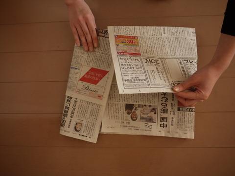 袋 新聞紙 ゴミ