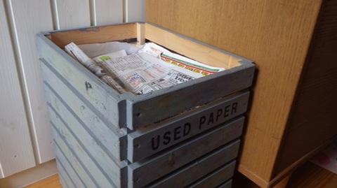 ストッカー 新聞紙 新聞紙ストッカーのおすすめ6選|おしゃれな手作り収納アイデアも