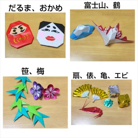 クリスマス 折り紙 折り紙 お正月 : kurashinista.jp