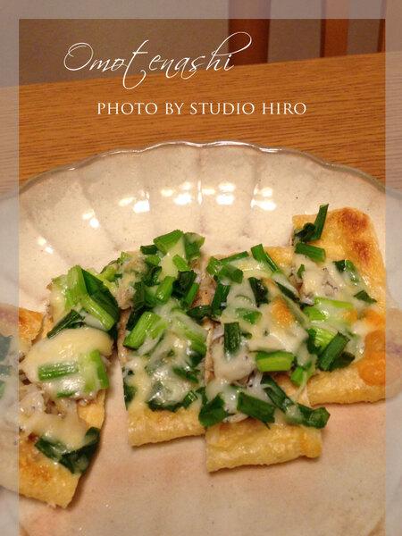 超簡単&おいしい!「油揚げのしらすピザ」のレシピ