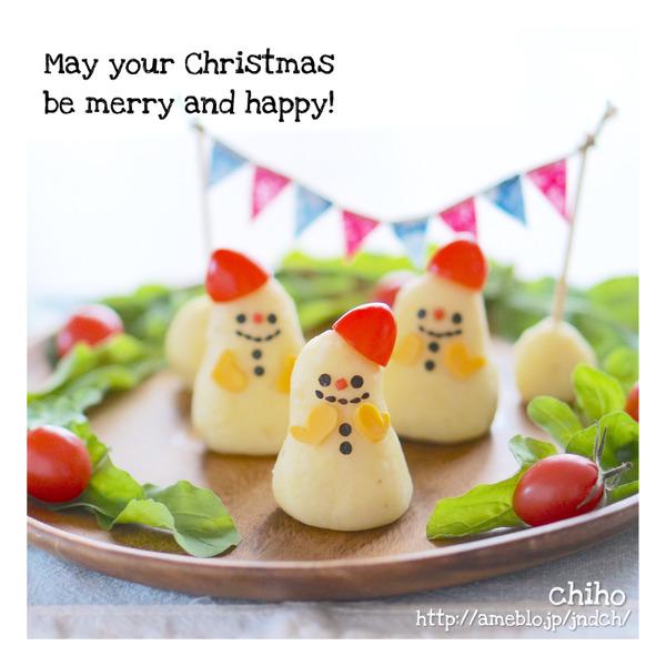 子供向け!クリスマスディナーレシピ特集☆簡単で …
