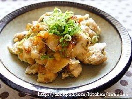 【魚焼きグリルで作れるレシピ】漬けて焼くだけ♪ねぎ塩チキングリル