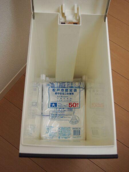 ハート 折り紙:折り紙 ゴミ袋-kurashinista.jp