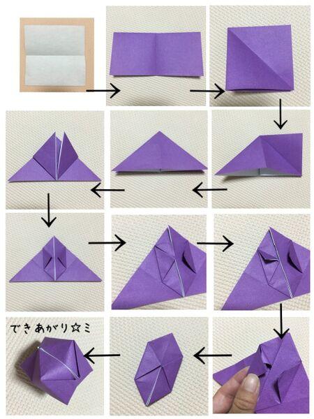 ハート 折り紙:折り紙 レシピ-kurashinista.jp