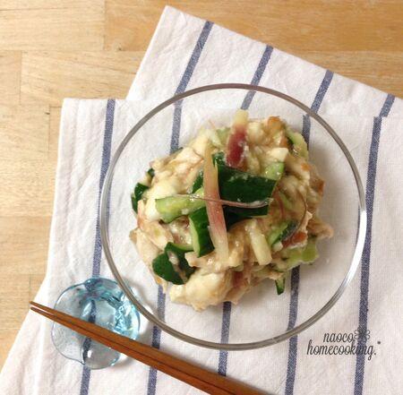 みょうがと梅干し入りの「ささみサラダ」のレシピ