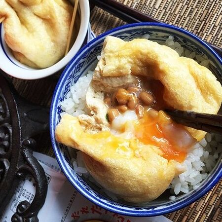 油揚げにひとまとめ!納豆&卵の「お宝巾着」レシピ