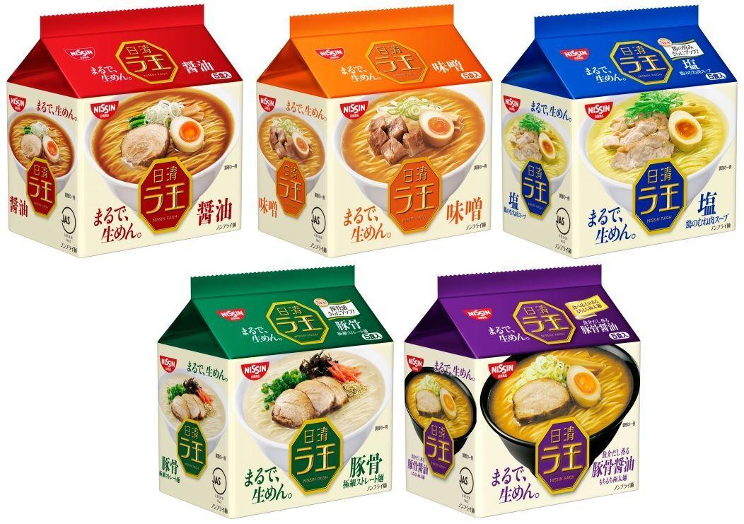 「日清ラ王」のすごさは、スープのテイストに合わせて、めんのタイプもそれぞれに変えているところ。その5品の特徴をあらためてご紹介すると\u2026
