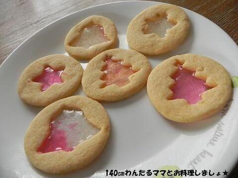 グラス 作り方 ステンド クッキー