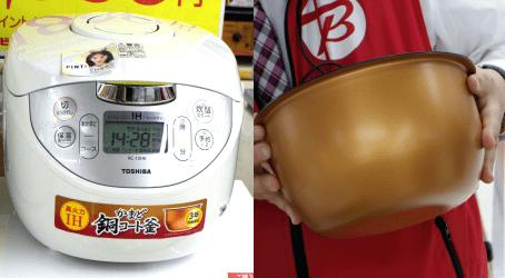 東芝コンシューママーケテイング(株)RC-10HKW
