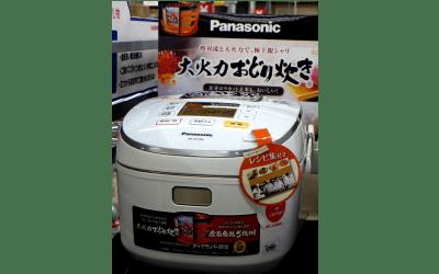 パナソニックコンシューマーマーケティング(株)SR-HX106