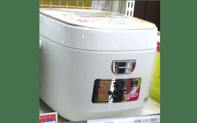 アイリスオーヤマ(株)KERC-MA50W