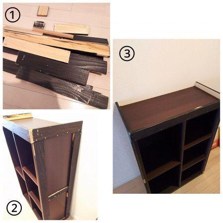 作り方①カラーボックスを加工する