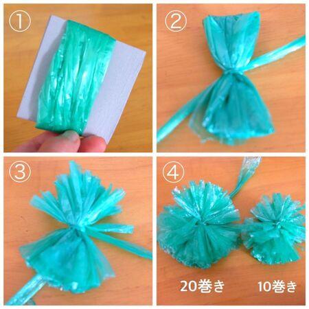 作り方 スズラン テープ ポンポン チアポンポンの作り方!100均グッズの簡単プチプラな3種類