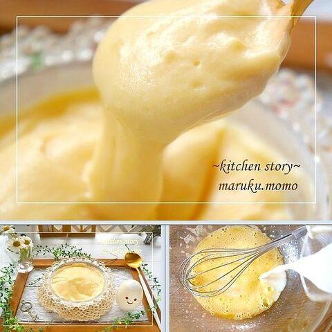 簡単 カスタード クリーム レシピ