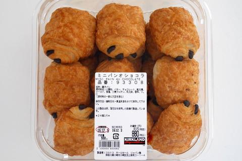おすすめ しない コストコ 【2021年最新】《コストコ》でおすすめの食品・日用品36選|マニアが厳選した人気商品を紹介!