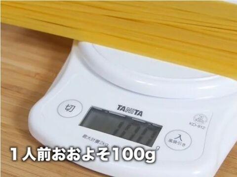 計量 パスタ スパゲティ、一人前100グラムで足りますか?