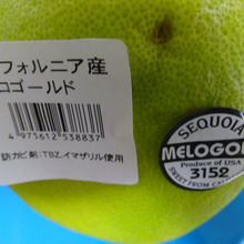 Sweetieの様な・・・・Melogold???