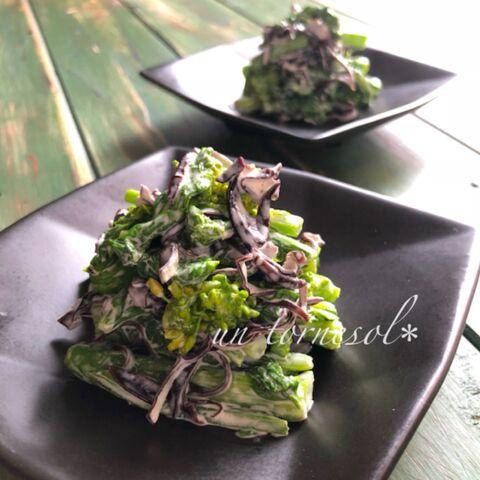 レシピ 菜の花