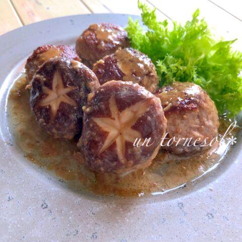肉 詰め レシピ 椎茸 の