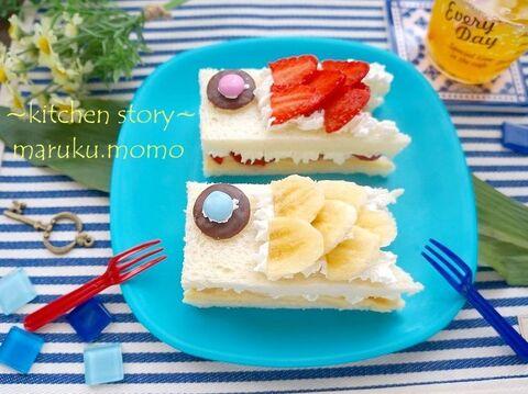 ケーキ 鯉のぼり 端午の節句(子供の日)にお祝いのお菓子ケーキ簡単デザートレシピ