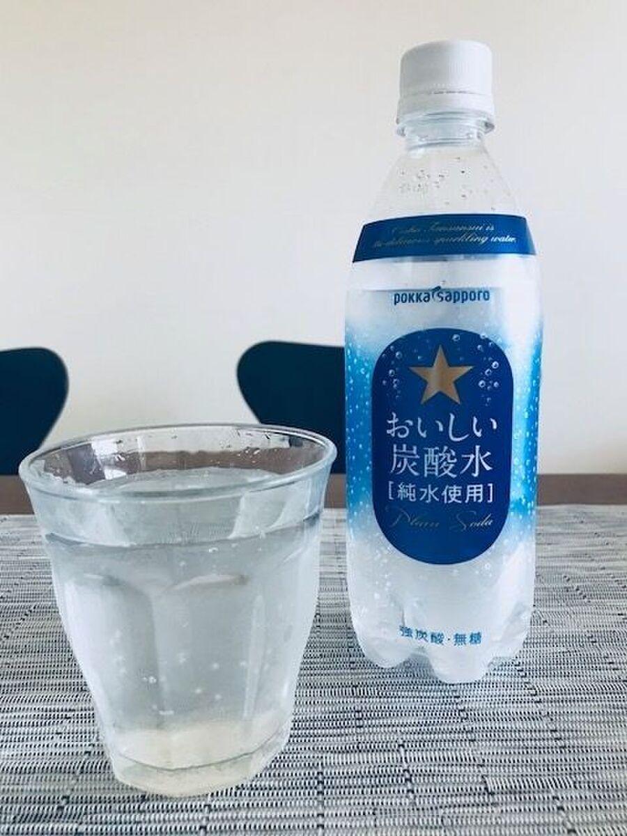 コストコ 炭酸 水