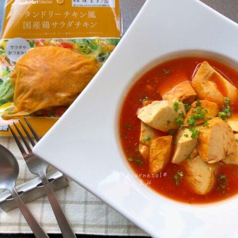 スープ トマト チキン やわらかチキンたっぷりすっきりトマトスープセット