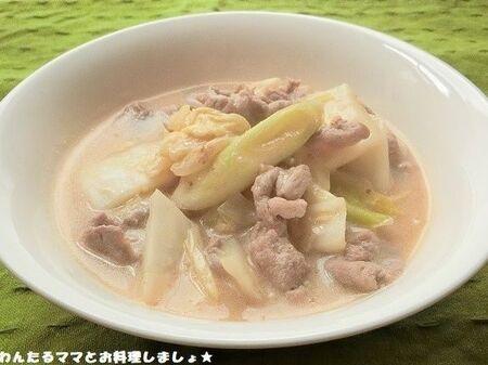 たっぷり白菜と豚肉のコクうま味噌シチュー
