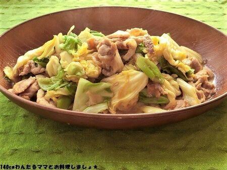 豚肉とキャベツの甘味噌炒め