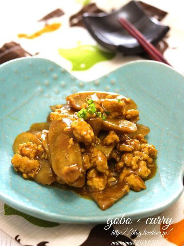 ごぼうと鶏そぼろのカレー炒め