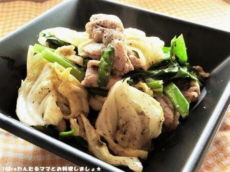 豚肉とキャベツのごま味噌炒め