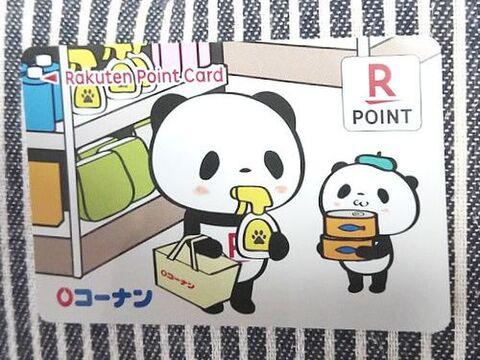 コーナン 楽天 ポイント カード