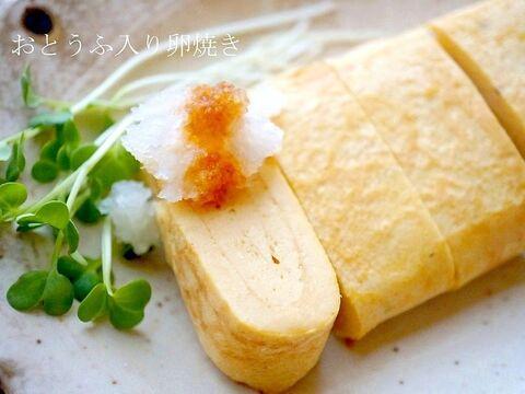 豆腐 卵焼き