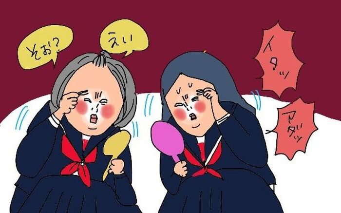 【マンガ】無精ママ、「今どき美人眉」の描き方をマスターする!?の巻き【前編】