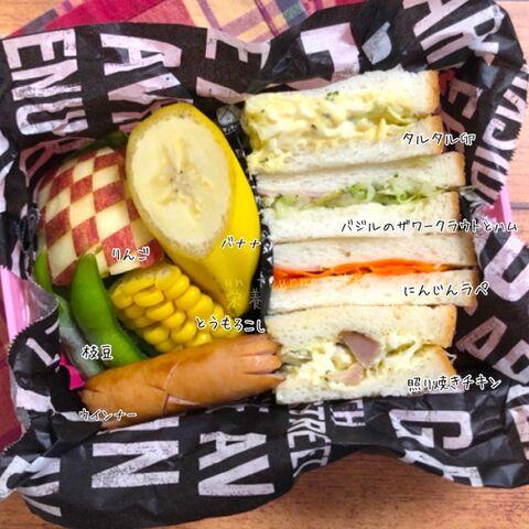弁当 サンドイッチ
