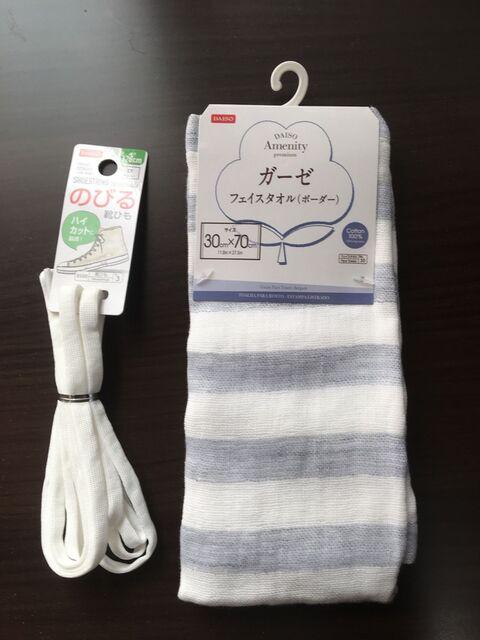 ダイソー ゴム マスク の 品切れ注意!「これが100円?!」と話題のダイソーのマスク3選|ニフティニュース