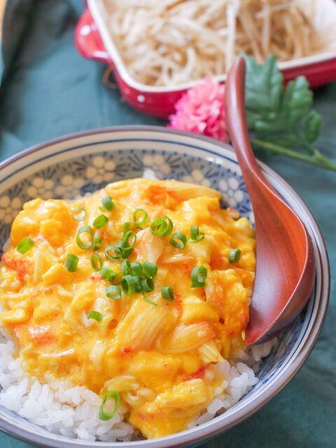 天津飯 レシピ