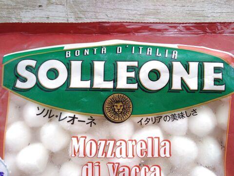 冷凍 モッツァレラ チーズ 【常識崩壊!】コストコの冷凍モッツァレラチーズ『ソルレオーネ』
