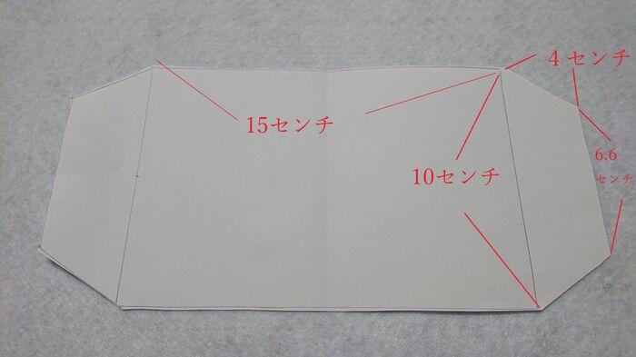 型紙 マスク ケース