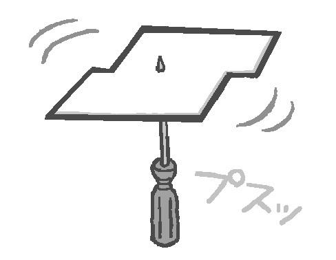 floor-center
