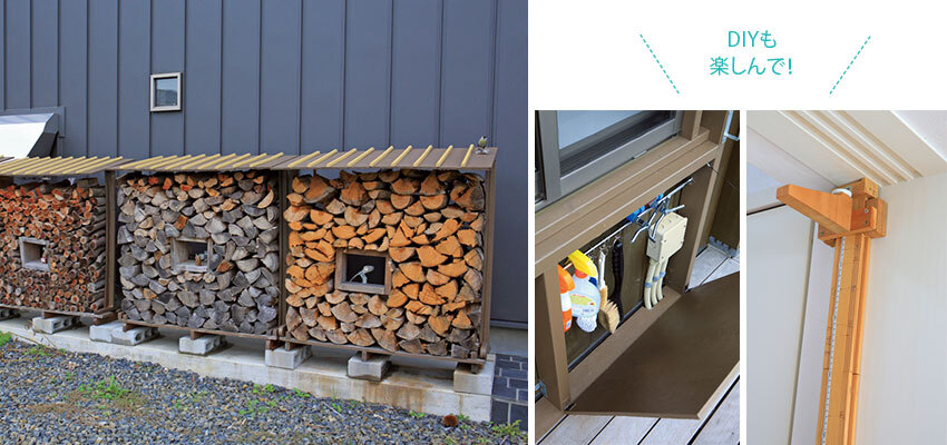 ソファベッドを解体してつくった薪小屋や手作りの身長計