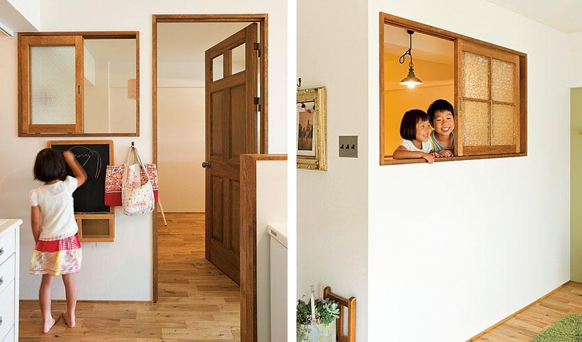 室内窓をつけて、常に気配を感じ合える子供部屋