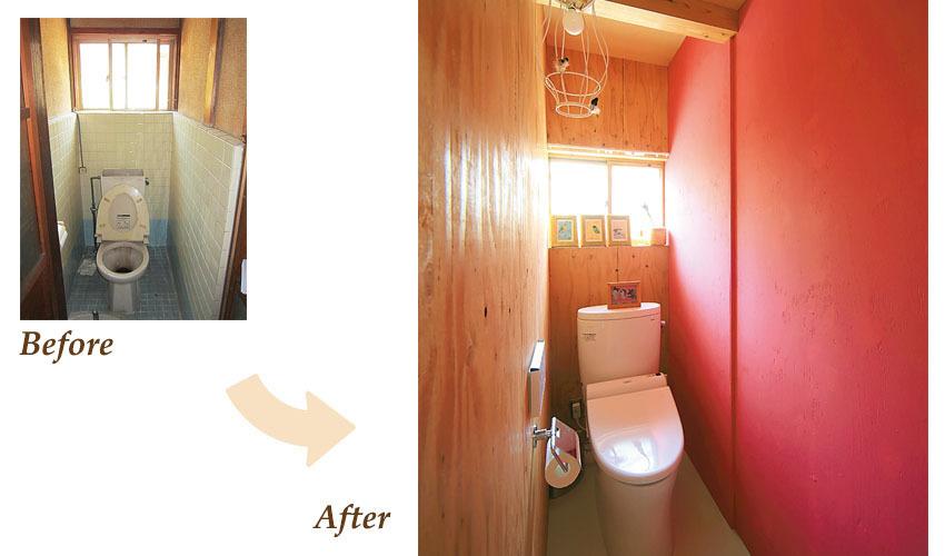 フーシャピンクな壁紙は個性的なトイレに