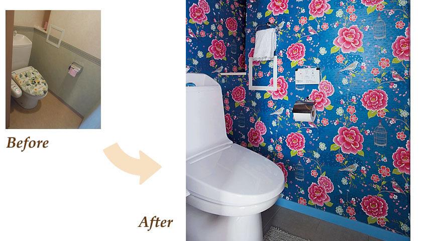 動物か植物柄の大胆な壁紙を使ったトイレ
