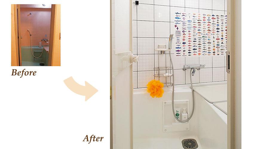 もとの設備を生かしながら作ったバスルーム