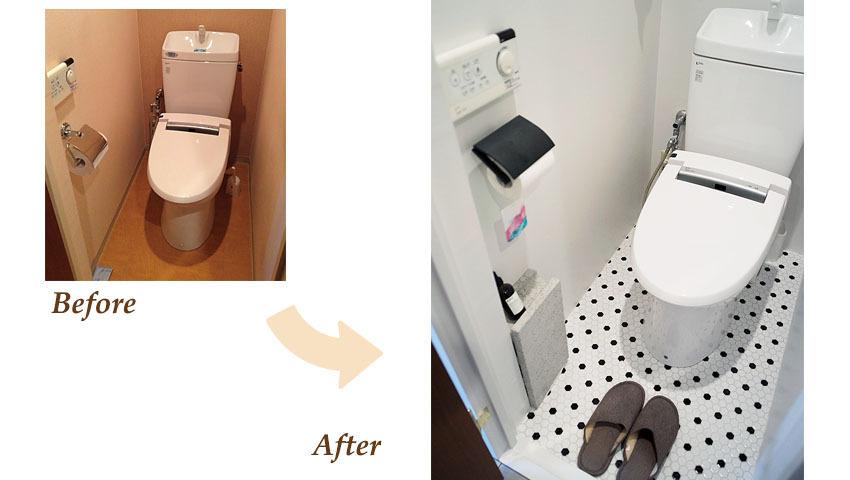 タイルの床とペイントされた床がおしゃれなトイレ