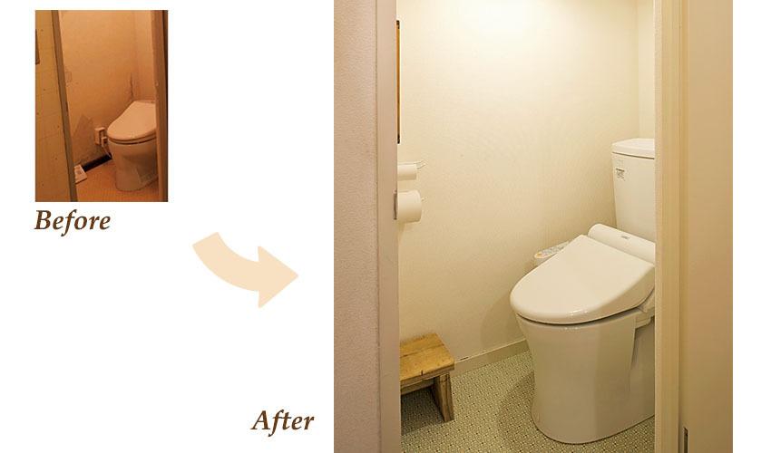 白を基調にシンプル&クリーンに仕上げたトイレ