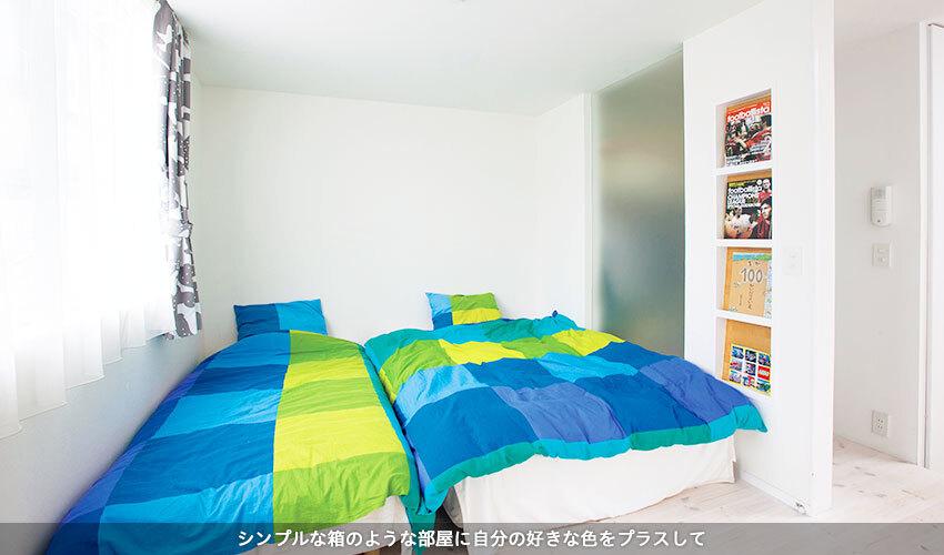 シンプルなボックスのような寝室