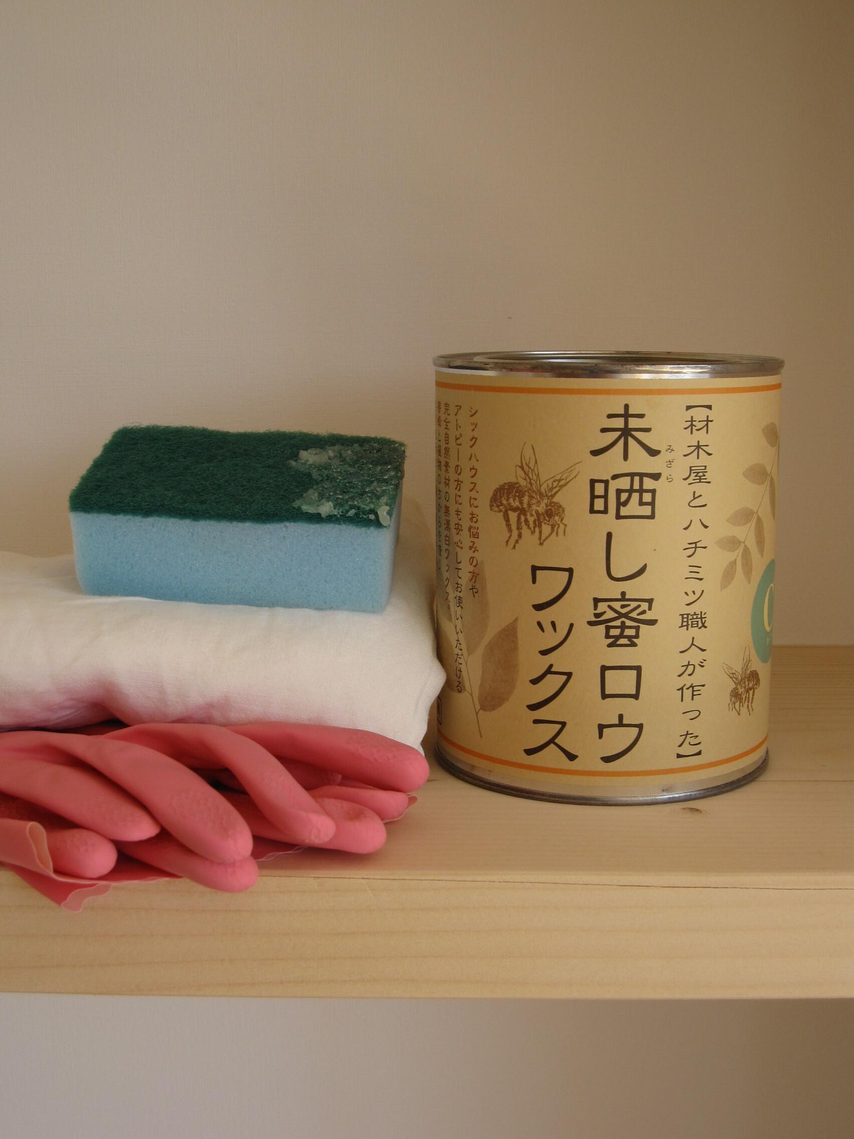 棚の塗装材料の「未晒し蜜ロウワックス」